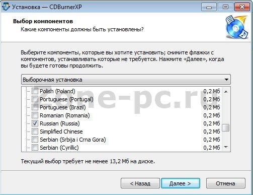 CDBurnerXP - отличная бесплатная программа для записи дисков