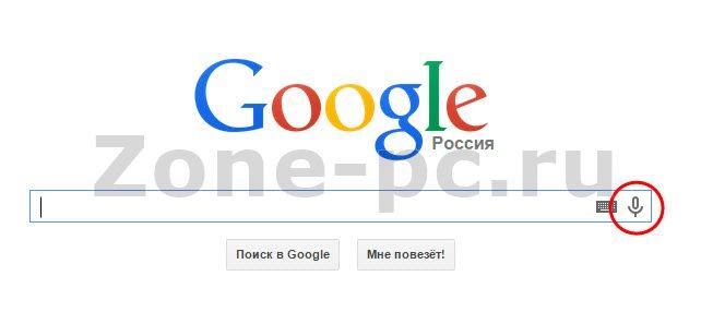 как включить окей гугл в хроме