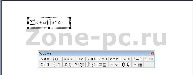 как написать и вставить формулу в ворд 2003, 2010, 2007, 2013