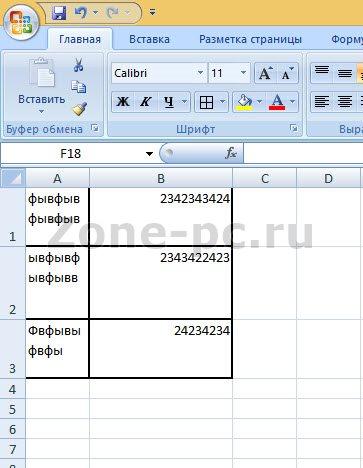 как перевернуть текст в таблице в ворде
