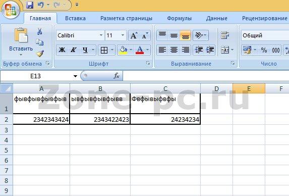 как в ворде перевернуть таблицу 2007
