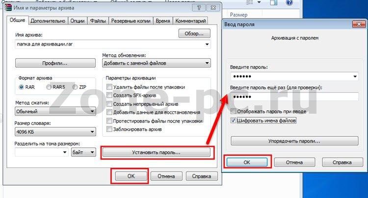 Как поставить пароль на макбук - 5a